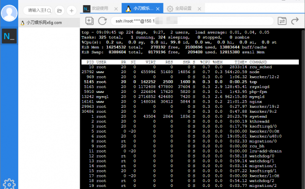 Linux远程工具NxShell v1.4.5