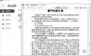 Koodo Reader电子书阅读器v1.3.2