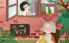 外婆说 好歌分享,高品质在线听
