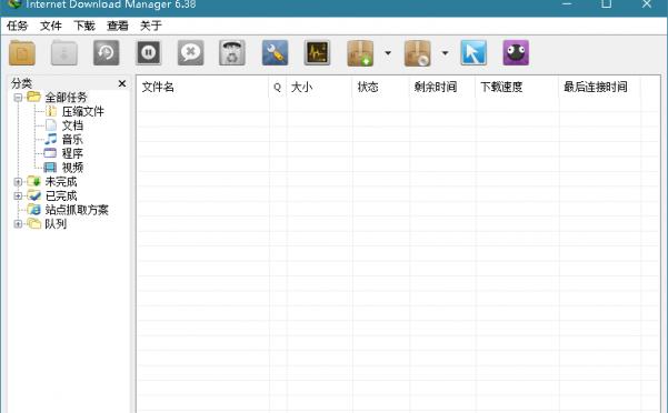 下载利器IDM 6.39.2.3绿色版