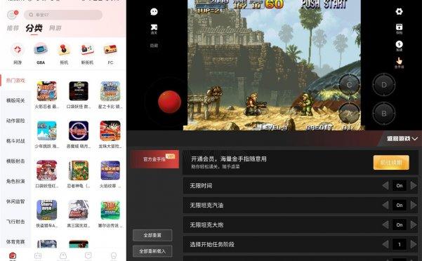 安卓火星堂v1.2.1高级版
