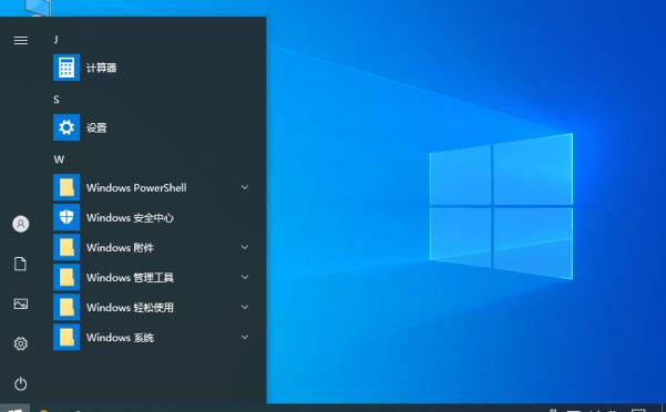 不忘初心Windows10精简版