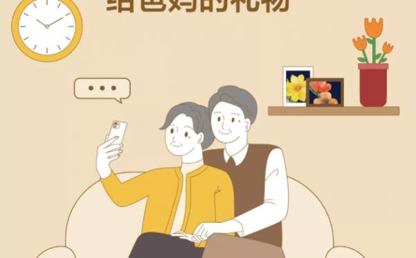 小米重阳节出品手机使用攻略